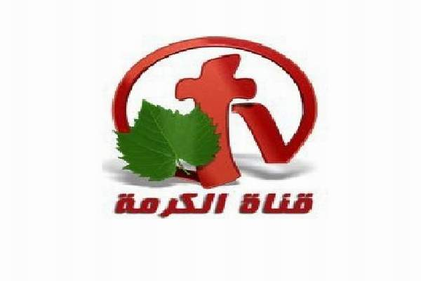 Alkarma Tv Plus قناه الكرمه بلس