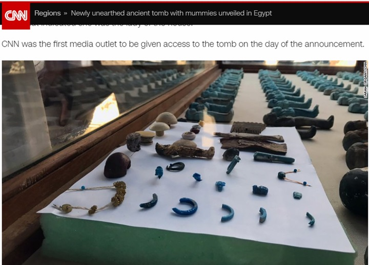 بالصور | الصحف الأجنبية تحتفي باكتشاف مقبرة صانع الذهب للإله آمون 228c9a849d8a24cadd9eefdfdf549189