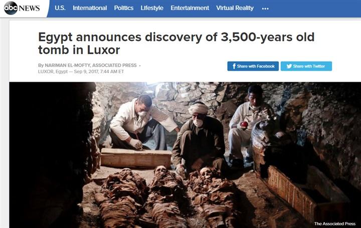 بالصور | الصحف الأجنبية تحتفي باكتشاف مقبرة صانع الذهب للإله آمون E93c68251e96169a50f64876700c4906