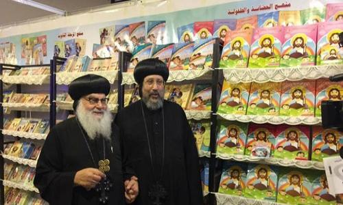 معرض الكتاب القبطي يواصل فعالياته بكاتدرائية العباسية