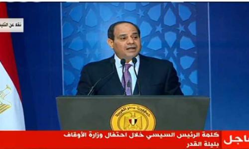 السيسي: يجب أن نراقب أنفسنا لندرك عواقب أفعالنا تجاه انطباعات الغير عن الإسلام