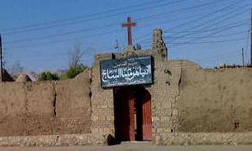 المجمع المقدس يعترف بدير الانبا هيرمينا بأسيوط