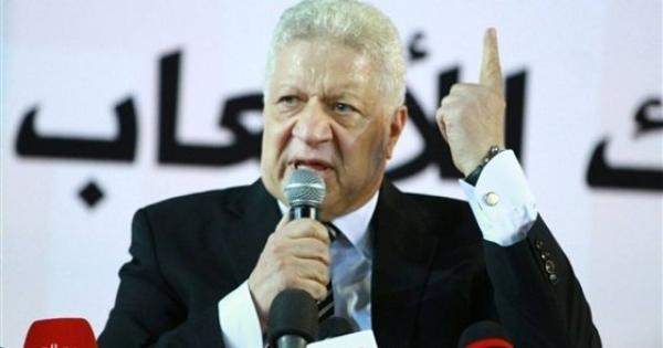 لأول مرة.. اللجنة الأولمبية تكشف سر إيقاف مرتضى منصور 4 سنوات