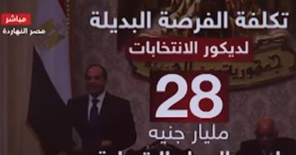 نشكركم على حُسن تعاونكم.. الفلحوص محمد ناصر يشارك فى تحدى إنجازات السيسى (فيديو)