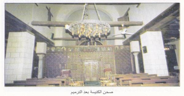 كنيسة القديسة العذراء بابيلون الدرج