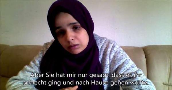القصة الكاملة لاغتصاب طفلة مصرية 4 سنوات بألمانيا: أسرتها يتم تهديدها