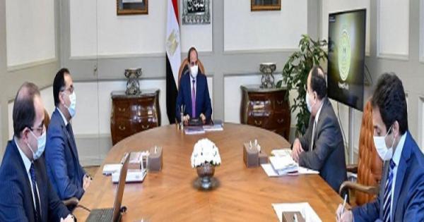صندوق النقد الدولي يشيد باداء الاقتصاد المصري الذي فاق التوقعات لعام 2020