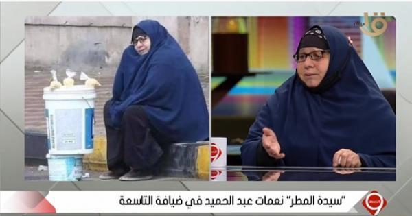 فيديو .. سيدة المطر : ياسمين صبرى عزمتنى فى بيتها وقالت أنا هتكفل بيكى
