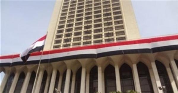 الخارجية: اتصالات لتأمين والإفراج عن المصريين المختطفين بنيجيريا
