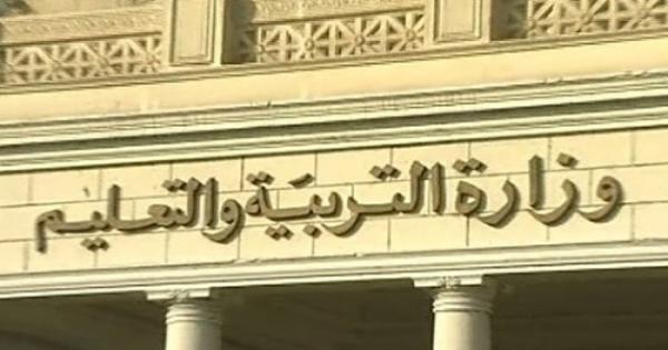 «حصص مصر» هدية «التعليم» لطلاب الثانوية العامة