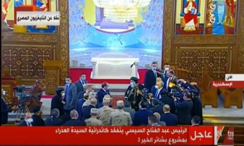 الرئيس السيسي يتفقد كاتدرائية السيدة العذراء بمشروع بشائر الخير