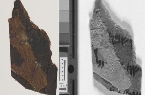 العثور على نص سري في مخطوطات البحر الميت - صور