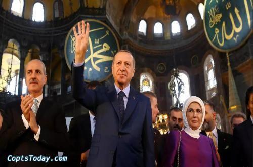 أردوغان يحتفي برفع الأذان في كنيسة آيا صوفيا بعد تحويلها لمسجد