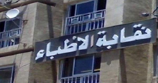 وفاة استشاري صدر بالإسكندرية بفيروس كورونا.. وزيادة شهداء الأطباء لـ134