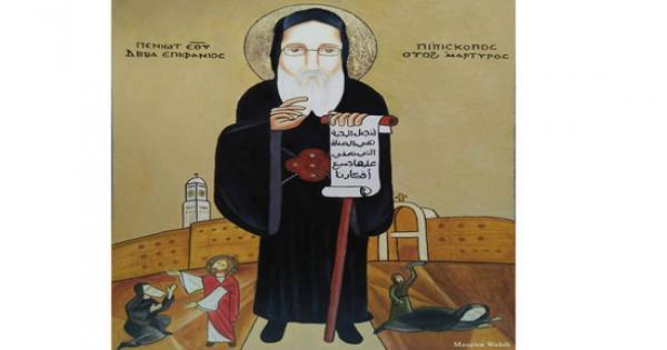 غضب بين رهبان دير الانبا مقار بعد انتشار ايقونات للأنبا ابيفانيوس غير مناسبه