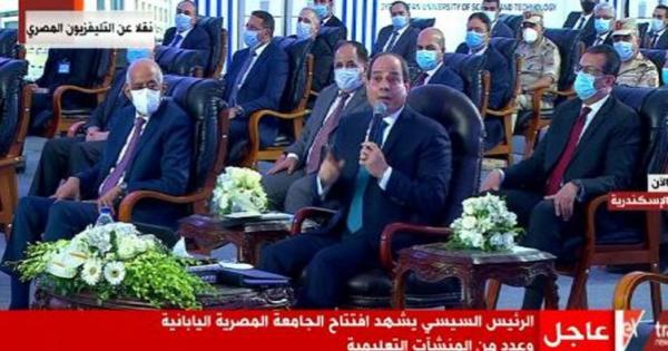 السيسي: دول تخصص قنواتها وأموالها لهدم مصر.. هو ده رد الجميل