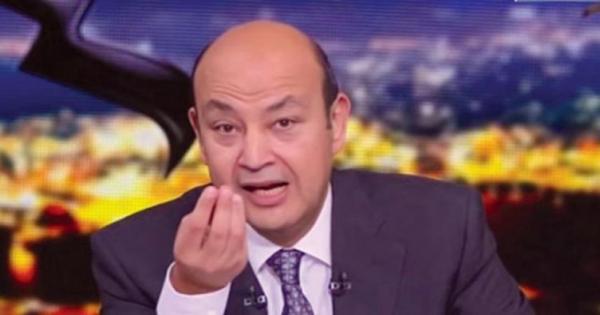 شاهد.. عمرو أديب يطالب الجزيرة بالاعتذار بعد فيديو نزلة السمان المفبرك