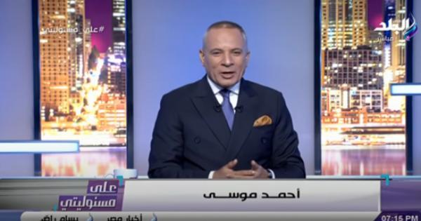 """أحمد موسى يسخر من مظاهرات الإخوان: """"مفيش واحد بشنب"""""""