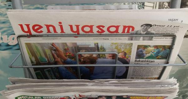 تركيا تحظر صحيفة نشرت عن جنازات العسكريين المقتولين في ليبيا