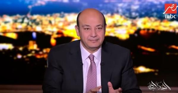 رزالة كده وغلاسة.. عمرو أديب يحذر من الأيام المقبلة (فيديو)