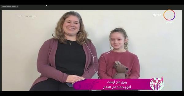 رفعت 80 كيلو في عمر 7 سنوات.. معلومات عن أقوى طفلة بالعالم .. فيديو