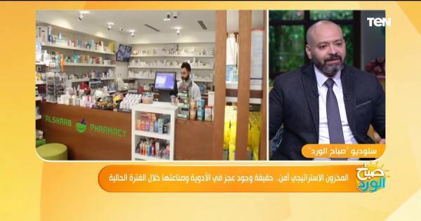 فيديو | انخفاض سعر علبة الكمامات من 400 جنيه إلى 21.. تفاصيل
