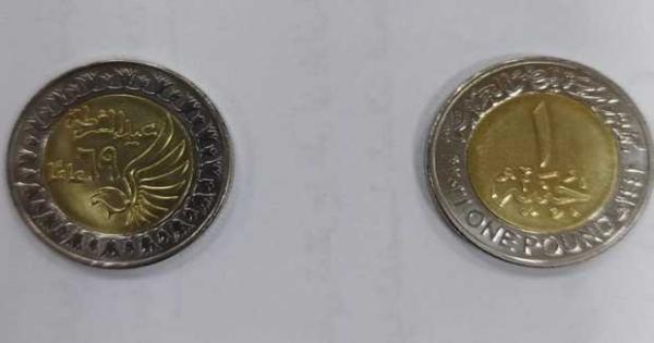 صور- المالية تطرح 3 ملايين جنيه «عملات معدنية» بشعار عيد الشرطة 69