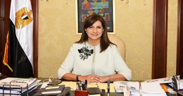 بيان عاجل من وزارة الهجرة بشأن قضية علي أبو القاسم