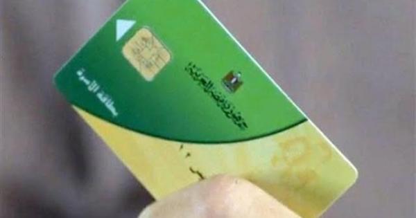 إضافة المواليد على بوابة مصر الرقمية في 5 خطوات.. اعرف الطريقة ونتيجة الطلب