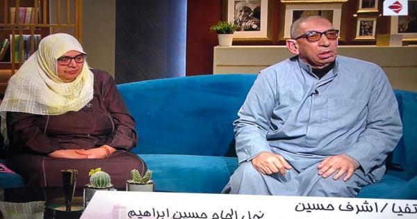«عايش كأنه ميت».. 3 أبناء يلقون أباهم في الشارع بعد استيلائهم على أمواله بكفر الشيخ