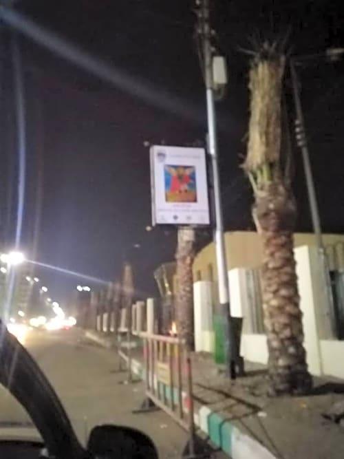 بالصور  عرض أيقونات دير الملاك ميخائيل بكفر الدير على طريق ...