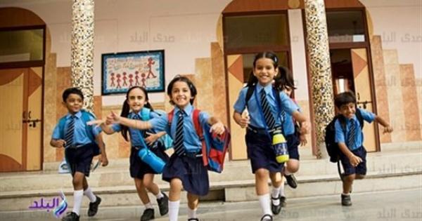 انتهاء التيرم الأول لطلاب المدارس اليوم.. والتعليم: استكملنا المناهج أونلاين