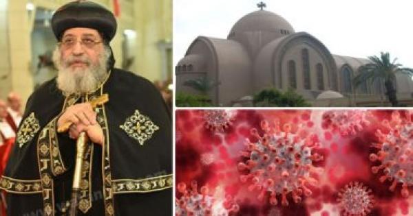 الكنيسة الأرثوذكسية تعلن اليوم شروط فتح الكنائس بإيبارشية البابا