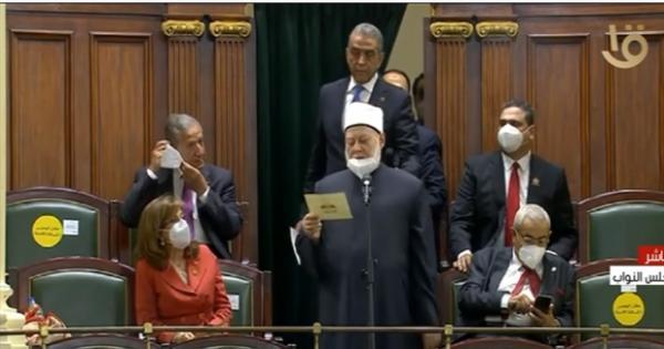 علي جمعة يؤدي اليمين الدستورية بمجلس النواب | فيديو