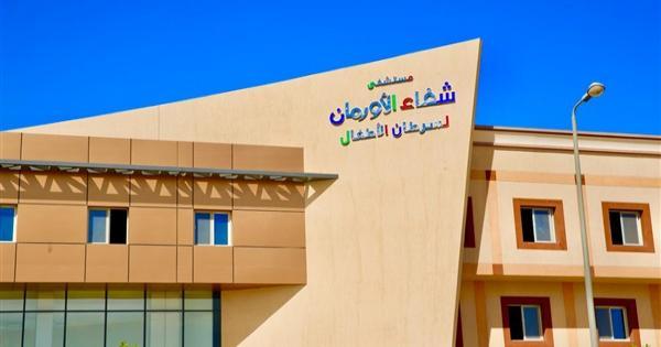 غدا.. مدبولي يشهد افتتاح أول مستشفى متخصص لعلاج أورام الأطفال بالصعيد