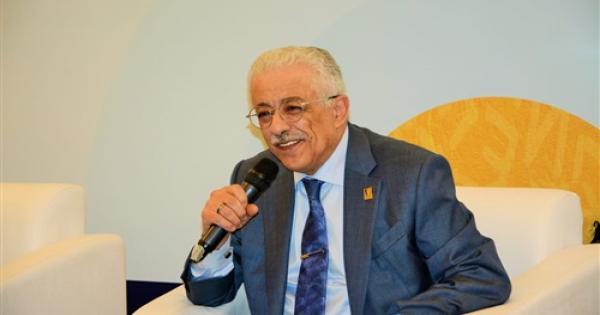 وزير التعليم عن سقوط «سيستم الامتحان»: عوضنا الطلاب.. ولا داعي للقلق