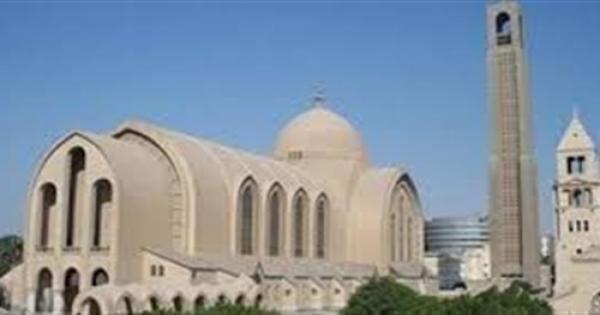 الكنيسة الأرثوذكسية تحتفل بتذكار القديسين باسيليوس وثاؤذورس وتيموثاوس
