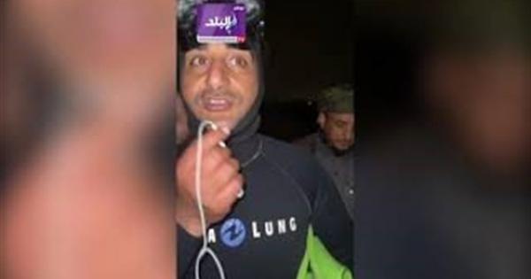 كانوا بيتفسحوا.. تفاصيل مأساوية يكشفها شاهد عيان في غرق 20 شخصا في الإسكندرية .. فيديو