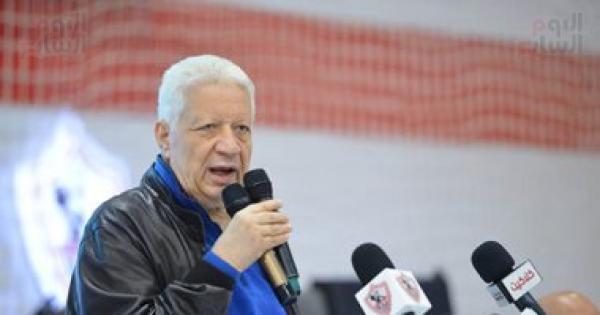 مفوضي الإدارية العليا توصي برفض طعون مرتضى منصور واستمرار عمل اللجنة المؤقتة