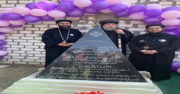 الأنبا إيلاريون يضع حجر أساس مدرسة راكوتى بالإسكندرية - صور