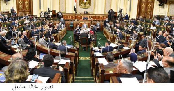 مقترح برلماني بإلغاء الـ1% تأشيرة الشهر العقاري بقانون المحاماة