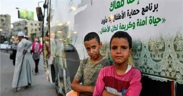 لأول مرة.. مجمع سكني متكامل يجمع كبار وأطفال بلا مأوى