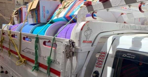 مطرانية طهطا تقدم مساعدات طبية لـ المستشفى المركزى