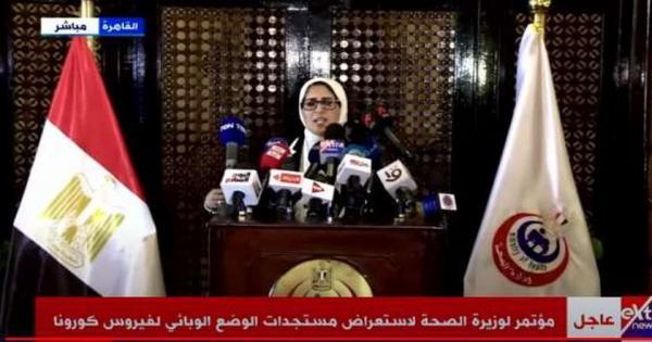 الصحة تعلن المحافظات الأعلى في إصابات .. القاهرة ليست منها