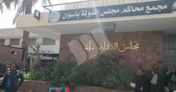 قاضى أسوان رن هاتفه فأصدر حكمًا على نفسه - شاهد