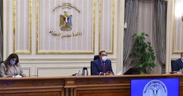 مجلس الوزراء ينفى إلغاء الدراسة بدءاً من شهر رمضان