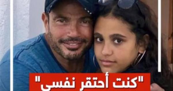 """""""كنت أحتقر نفسى"""".. جانا عمرو دياب تكشف معاناتها من مرض ADHD.. فيديو"""