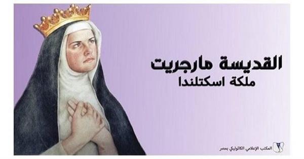 في تذكار رحيلها ..تعرف على سيرة القديسة «راعية المرضى والفقراء»