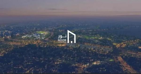 مدينة نور العاصمة الإدارية..  إعرف المساحات والأسعار وطريقة الحجز
