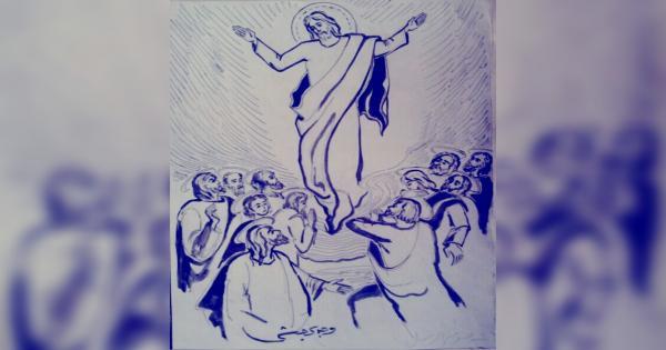 تأملات في صعود السيد المسيح